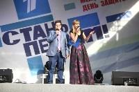 Праздничный концерт «Стань Первым!» в Туле, Фото: 33