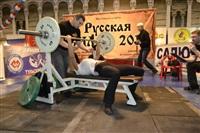 Фестиваль спорта «Русская сила», Фото: 1