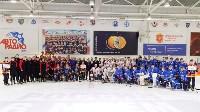 В Туле открылся чемпионат Студенческой Хоккейной Лиги, Фото: 2