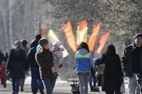 Весна в городе. 10 марта, Фото: 73