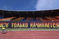 Арсенал - Локомотив: Текстовая трансляция матча 13.05.2018, Фото: 3
