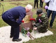 Сирень Победы 2015, Фото: 75