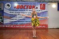Чир-спорт в Тульской области, Фото: 20
