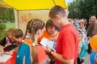 Школодром-2017, Фото: 281