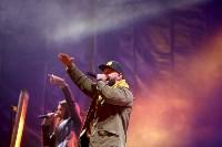 День народного единства в Ликерке, Фото: 52