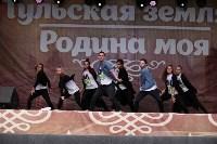 Танцевальный фестиваль на площади Ленина. 13.09.2015, Фото: 10