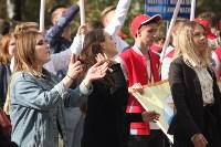 В Туле прошел ежегодный парад студентов, Фото: 46