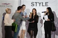 Всероссийский фестиваль моды и красоты Fashion style-2014, Фото: 143