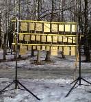 Звонница из Плоских Колоколов. Март 2015г., ЦПКиО г.Тула, Фото: 1
