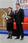 Награждение лауреатов премии им. С. Мосина, Фото: 23
