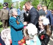 Алексину присвоено почетное звание Тульской области «Город воинской доблести», Фото: 20