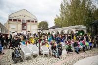 Кубок Грумант 2016 в Туле, Фото: 42