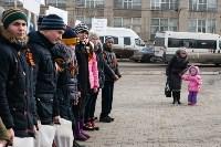 Вручение орденов школьным музеям и вручение наград ветеранам в Иншинке. 24.02.2015, Фото: 35