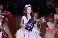 «Мини Мисс Тула-2013» - Тихонова Катя!, Фото: 170