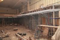 Реставрация Дома офицеров и филармонии. 10.01.2015, Фото: 7