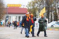 Арсенал - Урал 18.10.2020, Фото: 34