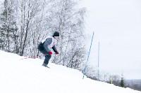 I-й этап Кубка Тулы по горным лыжам и сноуборду., Фото: 55