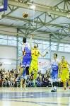 Баскетбол. 30.06.2015 БК Арсенал - сб.Армении, Фото: 57