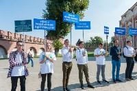 В Туле более 2500 учащихся вузов и колледжей посвятили в студенты, Фото: 79