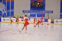 Международный турнир по хоккею Euro Chem Cup 2015, Фото: 65