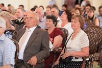 День семьи, любви и верности в Дворянском собрании. 8 июля 2015, Фото: 76