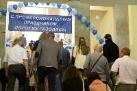 Алексей Дюмин наградил сотрудников газовой отрасли, Фото: 4