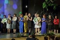 В Туле отметили 85-летие театра юного зрителя, Фото: 14