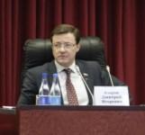 Выездное заседание комитета Совета Федерации в Туле 30 октября, Фото: 16