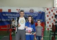 В Туле прошли чемпионат и первенство области по пауэрлифтингу, Фото: 20