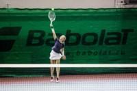 Открытое первенство Тульской области по теннису, Фото: 15