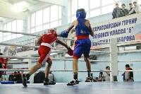 Турнир по боксу памяти Жабарова, Фото: 34