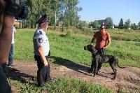 Рейд против незаконного выгула собак в парке. 30.07.2015, Фото: 4