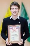 Лучшие спортсмены Новомосковска 2015 года., Фото: 18