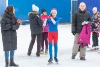 В Туле прошли массовые конькобежные соревнования «Лед надежды нашей — 2020», Фото: 37