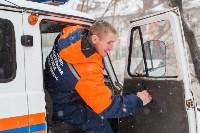 Лучший спасатель Тульской области, Фото: 10