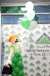 """Открытие """"Леруа Мерлен"""" в Туле, Фото: 37"""