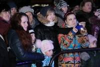 Закрытие ёлки-2015: Модный приговор Деду Морозу, Фото: 30