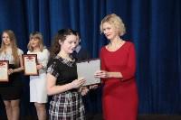 Тульским студентам вручили именные стипендии, Фото: 25