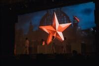3D Mapping Show и фейерверк на площади Ленина. День города-2015, Фото: 10