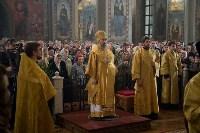 Рождественское богослужение в Успенском соборе. 7.01.2016, Фото: 43