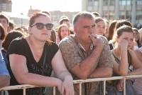 Концерт в День России в Туле 12 июня 2015 года, Фото: 109