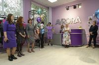 Открытие магазина Аврора, Фото: 16
