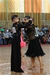Танцевальный праздник клуба «Дуэт», Фото: 79