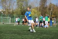 Групповой этап Кубка Слободы-2015, Фото: 396