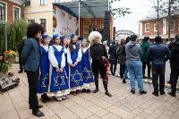 Фестиваль «Национальный квартал» в Туле: стирая границы и различия, Фото: 264