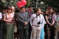 Вручение дипломов магистрам ТулГУ. 4.07.2014, Фото: 25