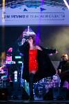 """Концерт группы """"А-Студио"""" на Казанской набережной, Фото: 33"""