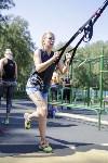 """Тренировка """"Тулицы"""" в парке, Фото: 40"""
