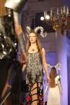 Всероссийский конкурс дизайнеров Fashion style, Фото: 136