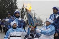 Эстафета паралимпийского огня в Туле, Фото: 90